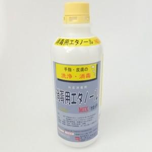 消毒用エタノール (500ml)