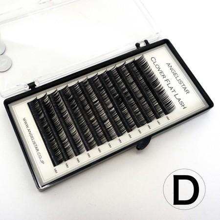 クローバーフラットラッシュ Dカール MIX:6〜13mm